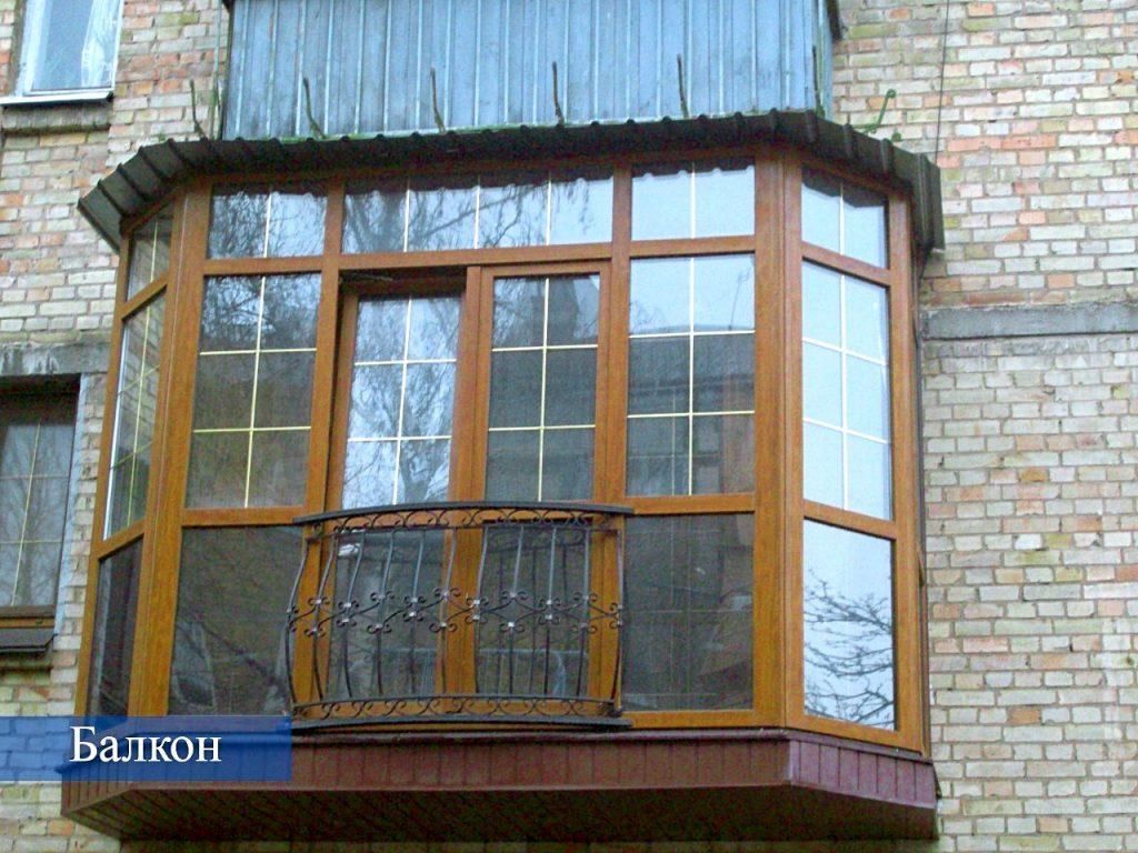 теплое остекление лоджии или балкона